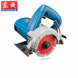 Dongcheng Cutting Machine Woodworking Wood Stone Tile Household Electric Multifunction 45 Degree Marble Machine Dongcheng Grooving Machine