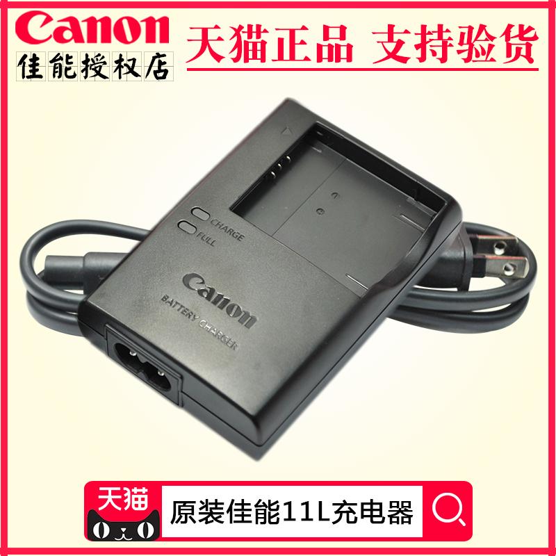 原裝Canon/佳能相機NB-11LH電池充電器IXUS125  240 245 140 170 A2600 A4000 A3400 A2400 SX400 SX410座充