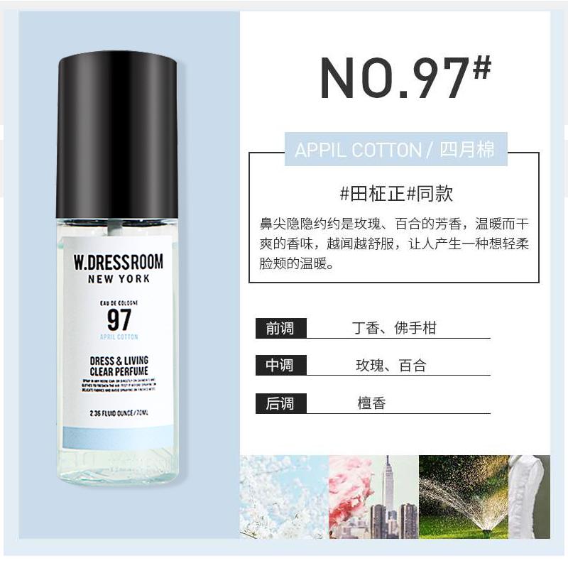 South Korea W.DRESSROOM Doris indoor clothing fragrance perfume ...