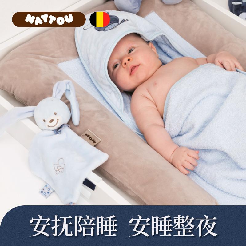 比利时进口NATTOU宝宝安抚巾婴儿毛绒玩偶助眠玩具新生儿可入口