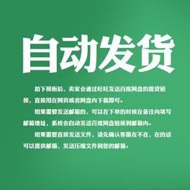 (带手机版)教育招生类院校网站源码教育培训服务类织梦模板