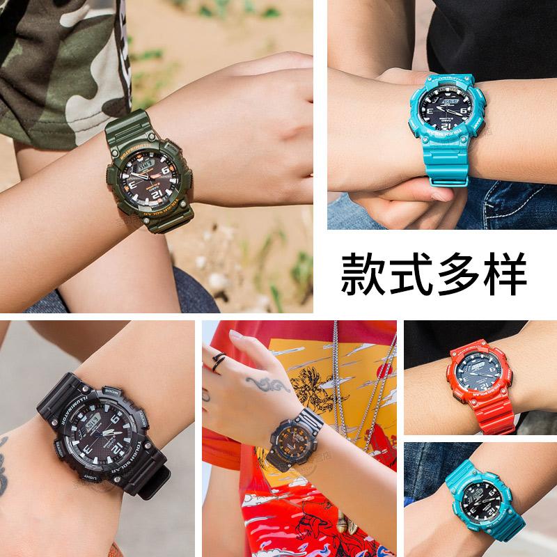 AQ S810W 卡西欧手表男简约防水学生时尚账动双显太阳能电子手表