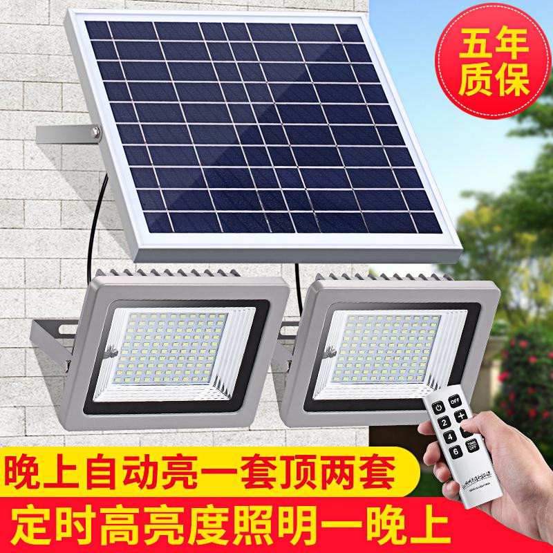 农村太阳能灯led户外照明家用一拖二室内室外路灯防水超亮庭院灯
