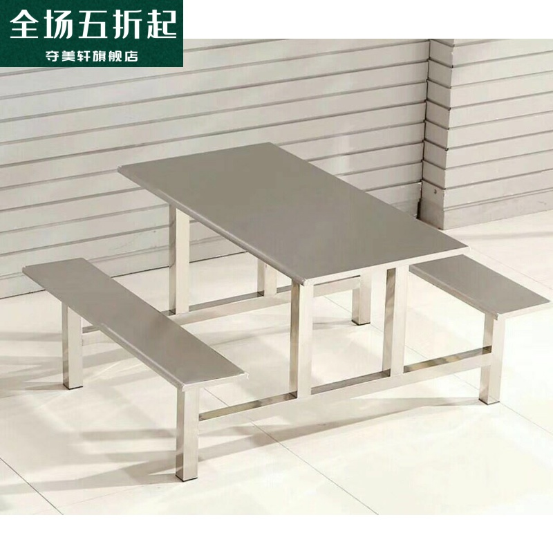 4人6人8人连体餐桌