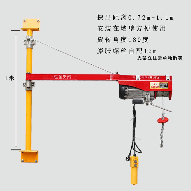 微型电动葫芦220V家用小吊机可加装遥控室内提升机卷扬机装修吊车