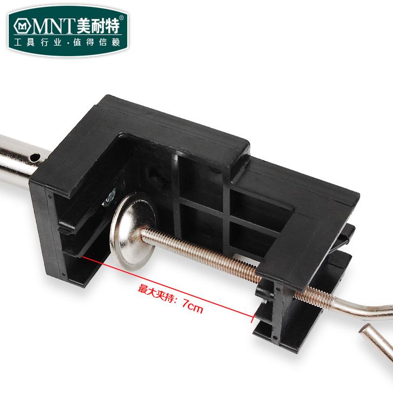德国美耐特®电磨机支架 可伸缩电磨软轴支架挂架定位架固定支架