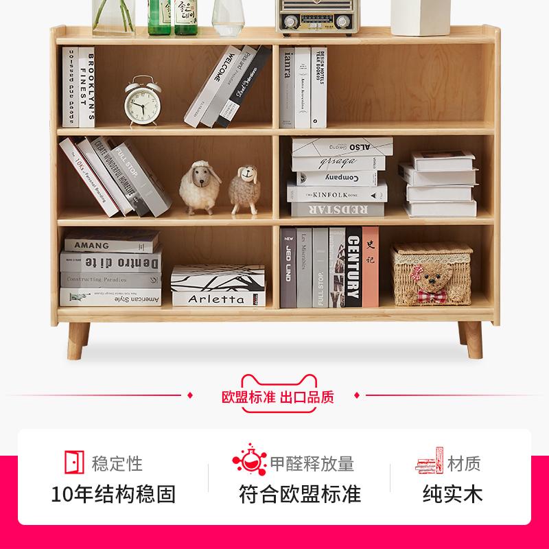 实木书架落地家用矮书柜儿童简易卧室收纳架简约学生客厅小置物架