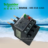 Original authentic Schneider Shanghai thermal overload relay LRE16N LR-E16N 9-13A