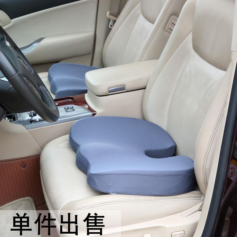 记忆棉汽车增高坐垫单片办公室椅子垫高座垫美臀椅垫电脑椅屁股垫