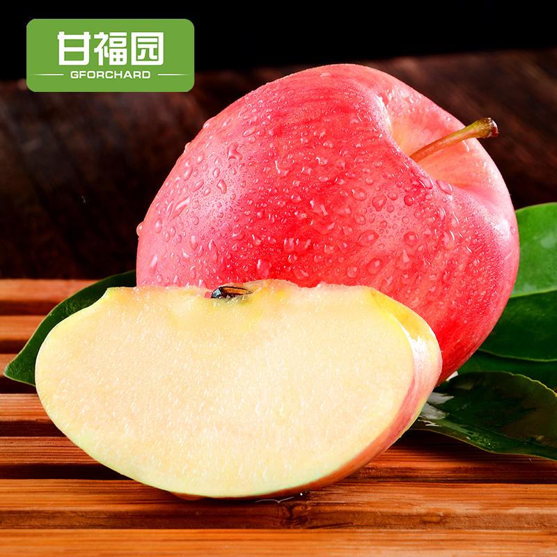 甘肃静宁红富士苹果水果带箱10斤新鲜当季脆甜丑苹果青冰糖心包邮