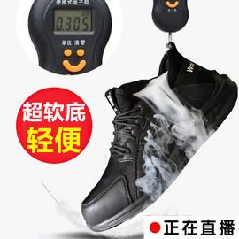 夏季劳保鞋男士超轻便软底冬季防臭钢包头防砸防刺穿工地安全工作