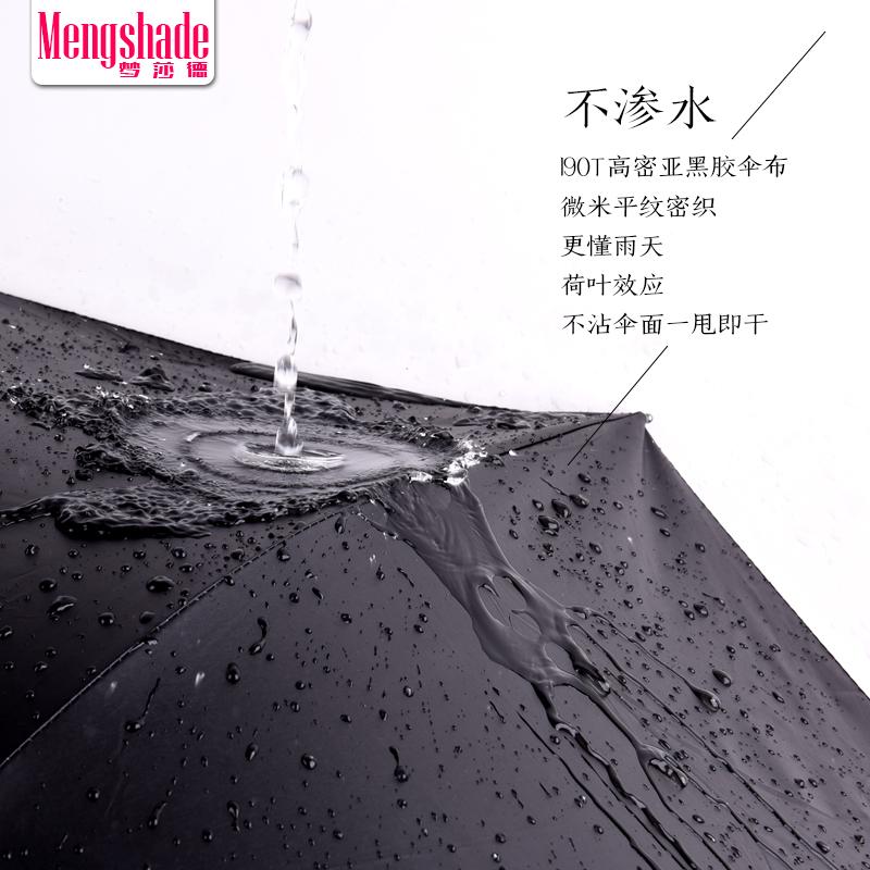 太阳伞防晒防紫外线遮阳伞大号折叠雨伞小巧便携男女黑胶晴雨两用