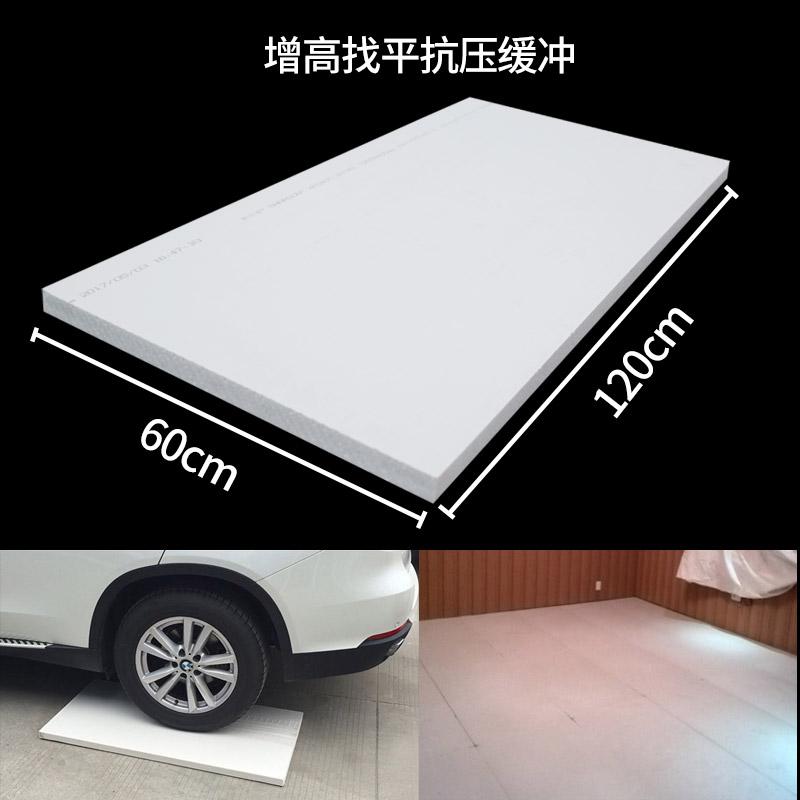 斯沃森木地板地垫宝 强化复合地板铺垫铺垫宝 地面找平保温挤塑板