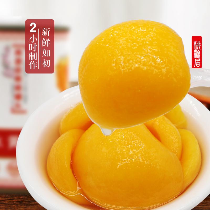 砀山黄桃罐头425gX6罐整箱新鲜水果罐头烘焙糖水黄桃零食罐头包邮