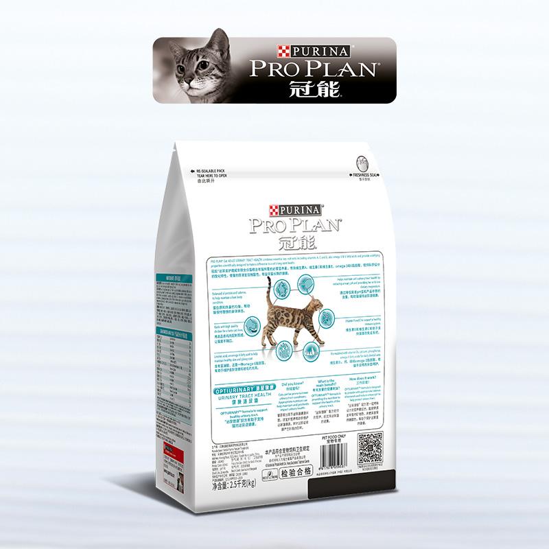 冠能猫粮泌尿道成猫呵护尿道低镁配方科学调理泌尿健康猫粮2.5kg优惠券