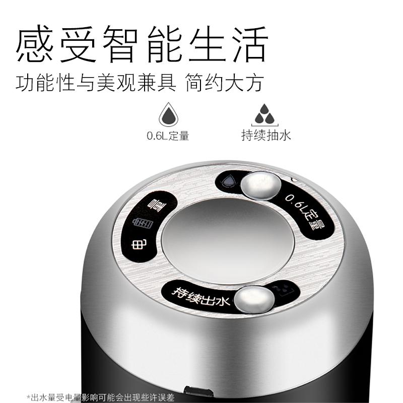 龙裔桶装水电动抽水器家用压水器智能饮水机水龙头自动上水器充电