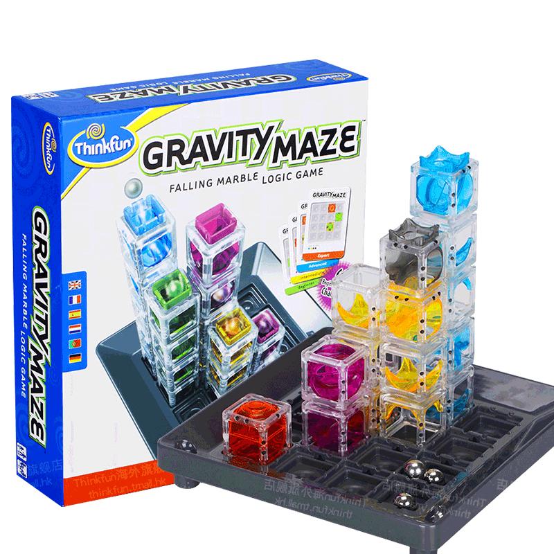 美国thinkfun重力迷宫 儿童益智拼装滚珠玩具3D立体智力启蒙游戏
