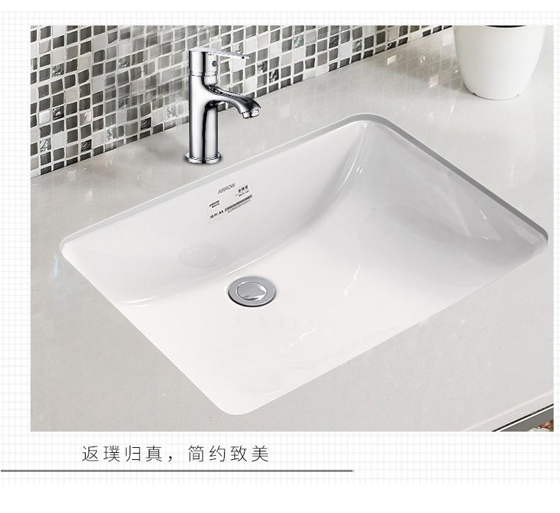箭牌陶瓷嵌入式家用台下盆椭圆形方形卫生间洗手盆美容洗脸盆套餐