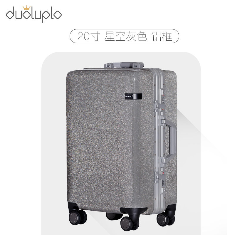 寸轻便旅行箱 20 寸密码拉杆箱万向轮 18 网红行李箱女小清新皮箱 ins