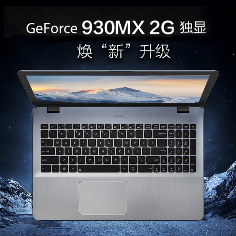 办公分期吃鸡 i5i7 寸超薄游戏便携学生 15.6 14 手提华硕笔记本电脑