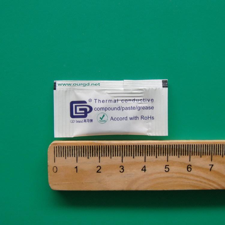散热硅脂 0.5克电脑cpu笔记本显卡LED袋装导热导热膏散热膏硅胶