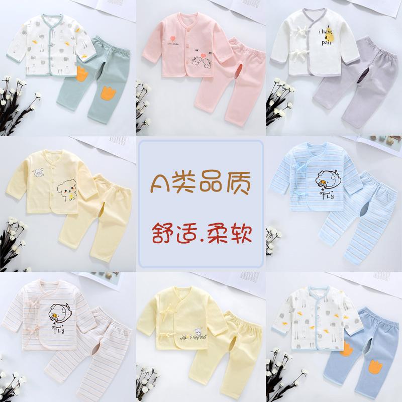 新生婴儿衣服0-3月宝宝和尚服春秋初生幼儿纯棉内衣秋衣秋裤套装