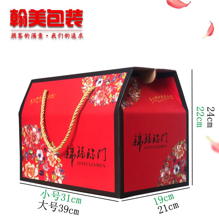 特价包邮中秋月饼食品熟食特产糕点包装盒礼品盒盒现货批发可定制