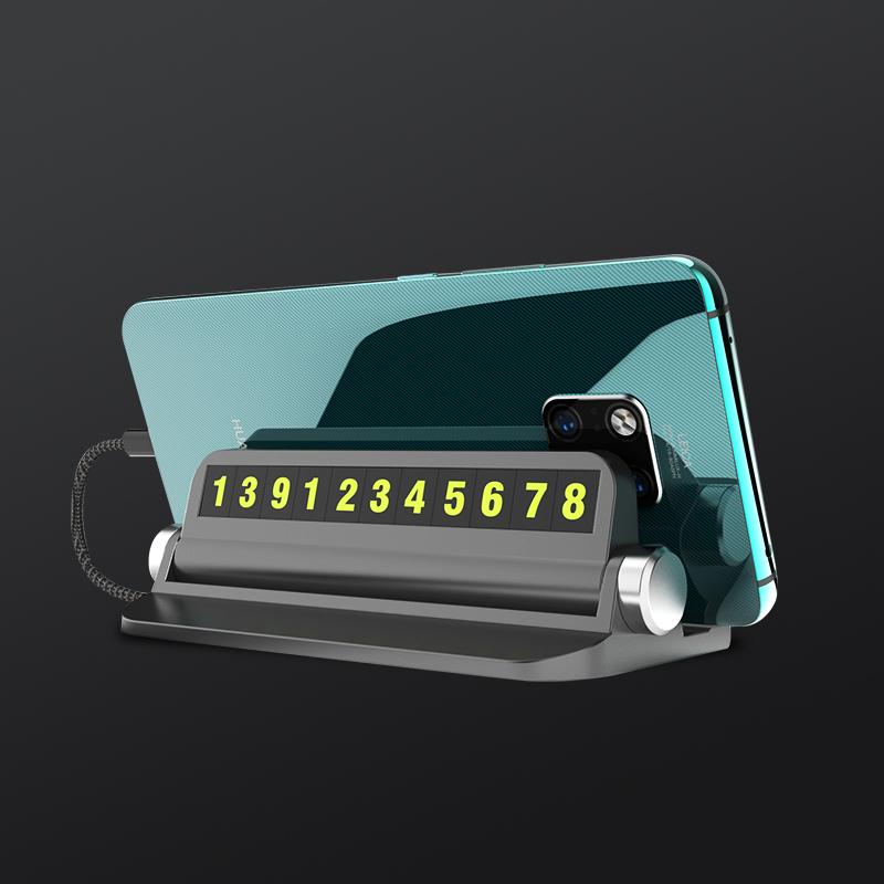 汽车临时停车牌挪车电话号码车载移车号牌车内装饰用品创意牌车用