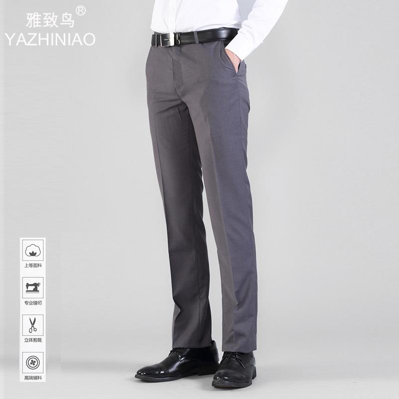 男士職業裝西褲男修身歐版商務西服褲子正裝青年韓版上班西裝男褲