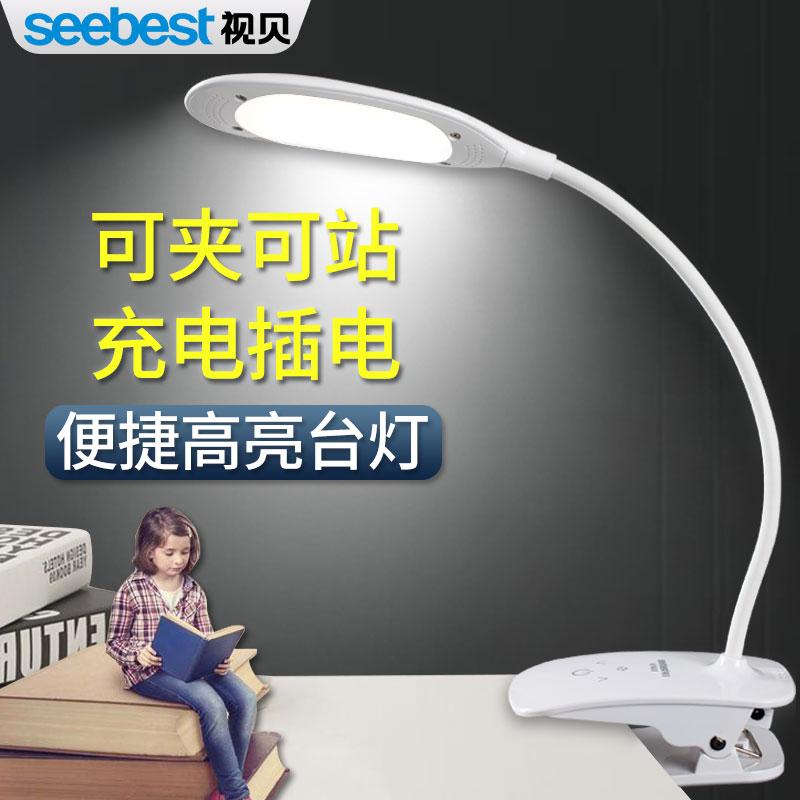 生宿舍夹子式床头卧室调光插电