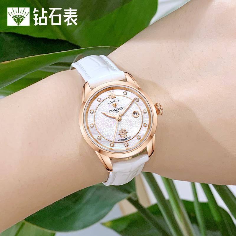 上海钻石手表女机械表自动夜光防水可爱少女学生手表时尚女式手表