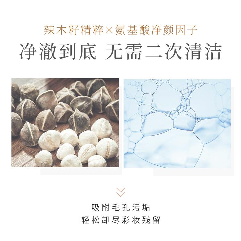 谷雨卸妆膏脸部卸妆水温和深层清洁眼唇卸妆乳液正品 618   预售
