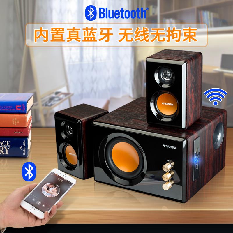 Sansui/山水 GS-6000(32B)蓝牙无线台式电脑音箱笔记本低音炮音响