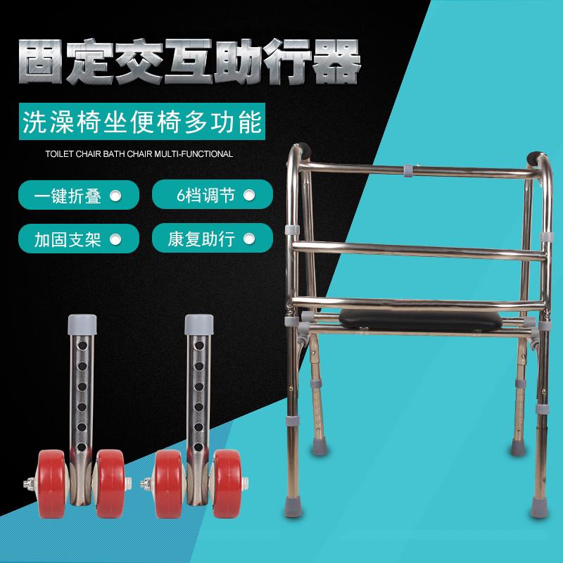 残疾人助行器助力老人助步器走路拐杖辅助行走器步行车扶手架老年高清大图