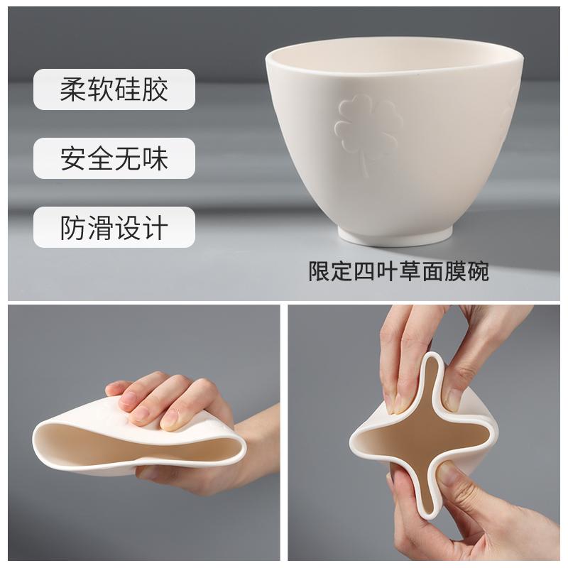 调面膜碗和刷子套装硅胶软膜碗三件套软毛加勺泥膜美容院专用工具 No.1