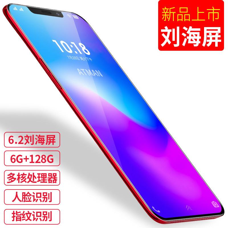 优米 8X刘海屏全网通4G智能手机500元以下指纹学生价电信超薄大屏