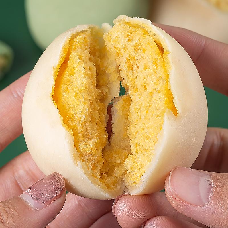【老先生】网红抹茶绿豆饼500g