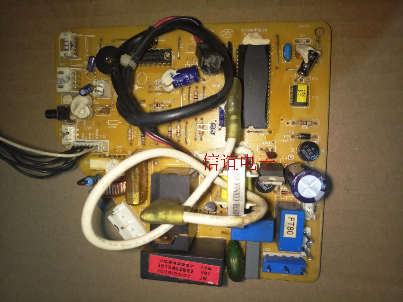 海爾空調小狀元KFR-22W 32GW Z內機板0010402952控制板0010402954