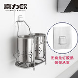 Chopsticks tube 304 stainless steel floor chopsticks cage free punch wall hanging drain rack household storage chopsticks box
