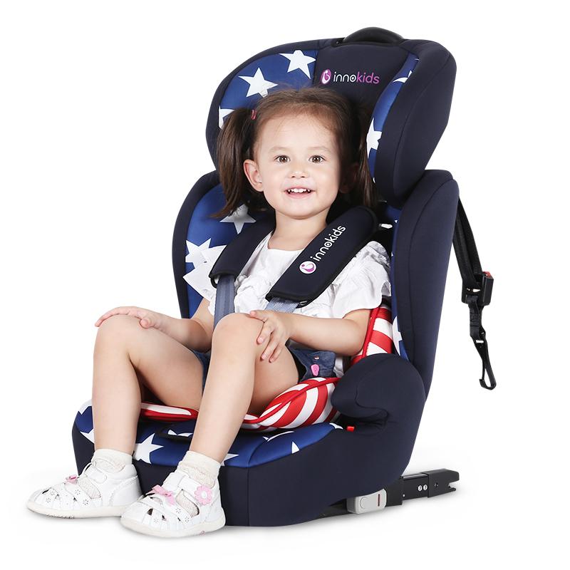 innokids儿童安全座椅9个月-12岁isofix硬接口汽车用宝宝婴儿坐椅