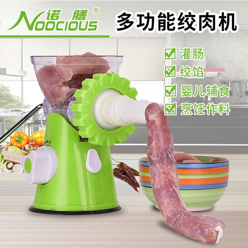 手动绞肉机灌肠机家用多功能手摇绞肉机灌香肠机灌腊肠饺子馅扁食