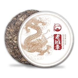 宜德馥 【2020年春茶】老班章普洱茶生茶 古树茶正品茶叶云南七子