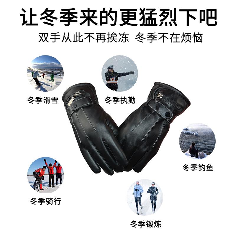 第梵缇电热手套发热保暖手套电暖充电手套户外男女电动摩托车骑行