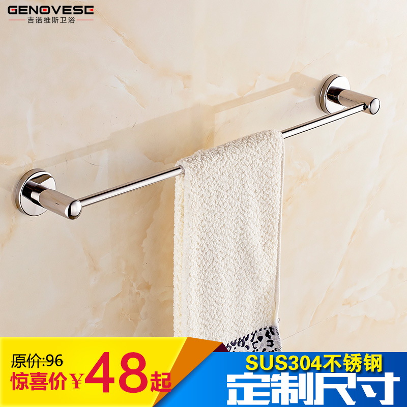 304 Stainless Steel Bathroom Towel Bar Single Pole Double Rack Hanging Pieces Rod Extended Customization In