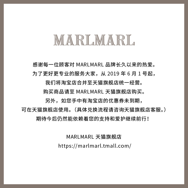 日本MARLMARL官方 宝宝时尚用餐围裙 bouquet花束系列03 卡其