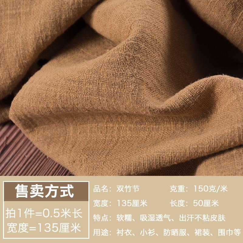 竹节棉 棉麻布料 纯色民族朴素服装 中国风麻绉褶皱面料亚麻夏季