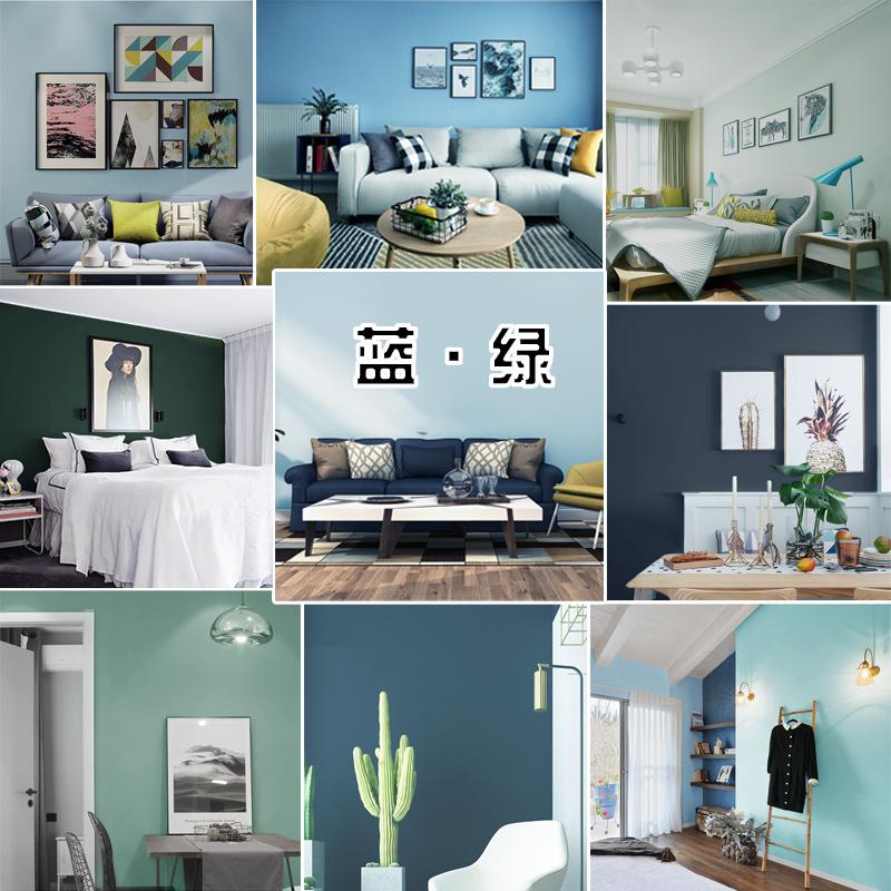 民宿 ins 墨绿色客厅卧室床头背景墙纯色墙纸 北欧风防水壁纸蓝灰色
