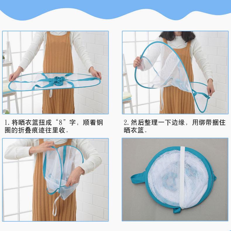 晒衣篮晾衣网晾晒网衣服网兜家用晾袜子神器毛衣专用平铺的晾衣架