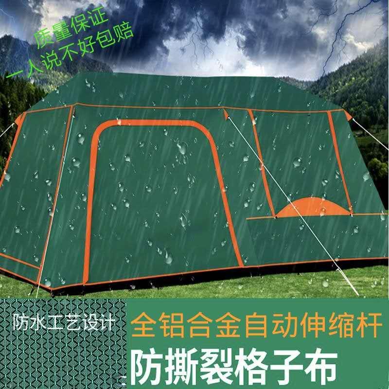 人伸缩露营双层防暴雨豪华别墅 8 3 新款户外帐篷野营加厚自动铝杆