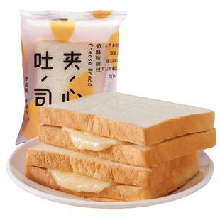 【三順得】面包奶酪吐司400g
